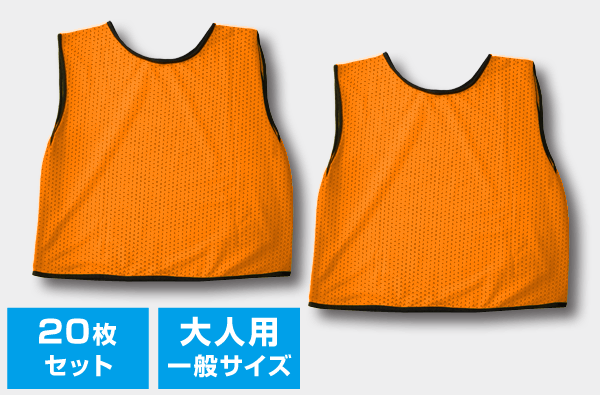 fbibs_muji_20_or_xl